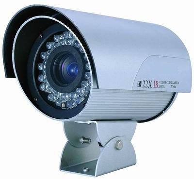 Videovigilancia ofertas c maras de seguridad - Camaras de videovigilancia ...